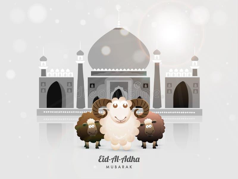 牺牲伊斯兰教的节日与愉快的绵羊,光滑的灰色mos的 库存例证