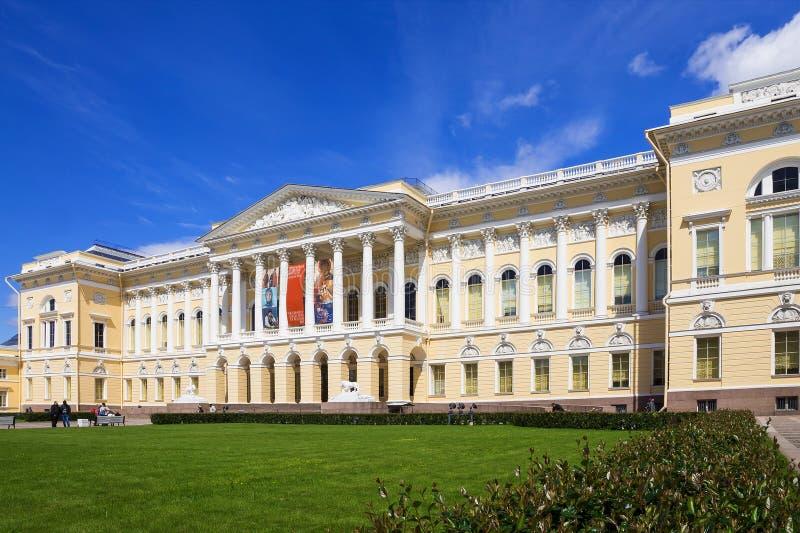 状态俄国博物馆,圣彼德堡,俄罗斯 免版税库存图片