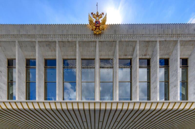 状态克里姆林宫宫殿-莫斯科,俄罗斯 库存照片