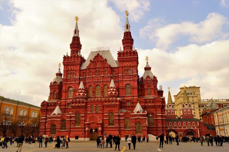 状态历史博物馆是最大的全国历史博物馆在俄罗斯 在1872年建立,在红场的大厦 库存图片