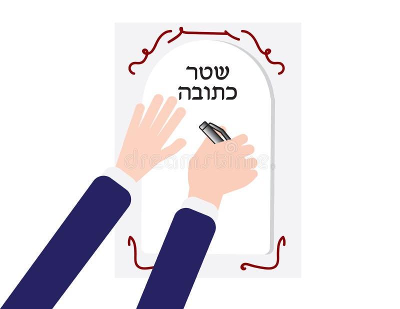 犹太人的婚礼传染媒介例证 新郎手和ktubah 皇族释放例证