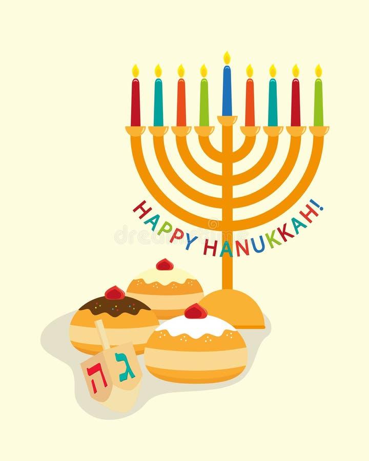 犹太假日光明节, Hanukkiyah大烛台, sufganiyot多福饼 皇族释放例证