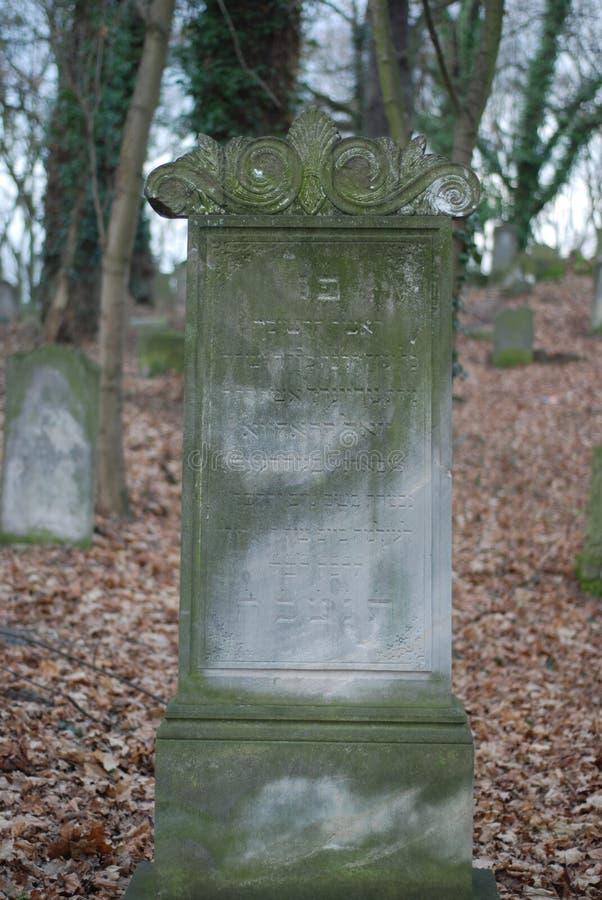 犹太公墓 库存图片