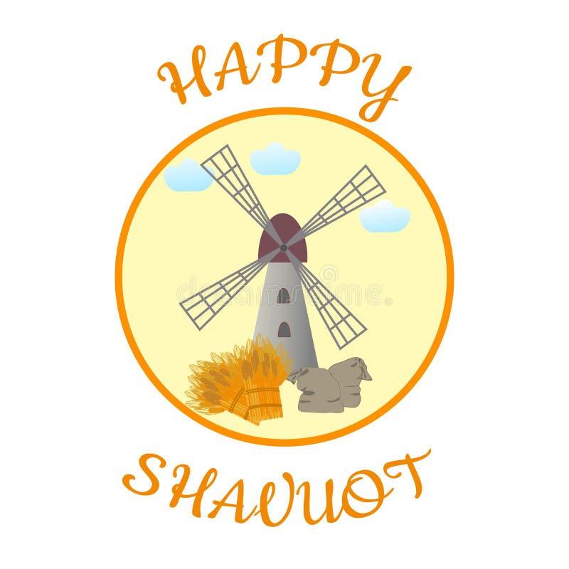 犹太国庆节七七节 麦子耳朵的图片 向量例证