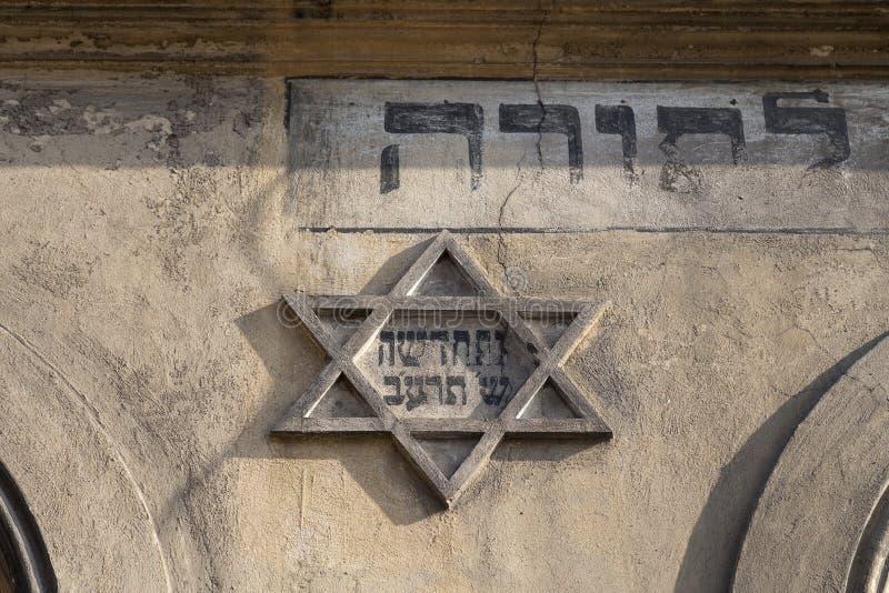 犹太大卫王之星前面的在老大厦在克拉科夫 库存图片