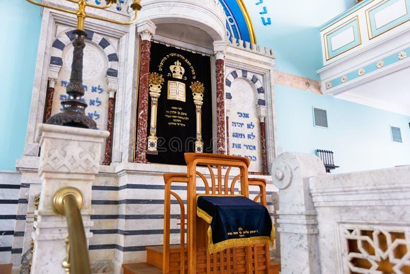 犹太教堂在里加 免版税库存图片