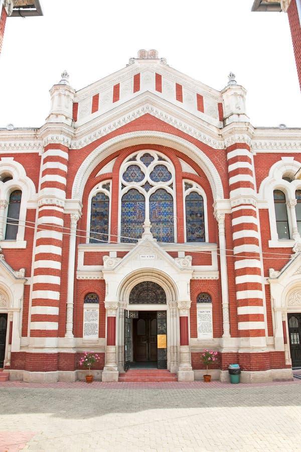 犹太教堂在Brasov,罗马尼亚 库存图片