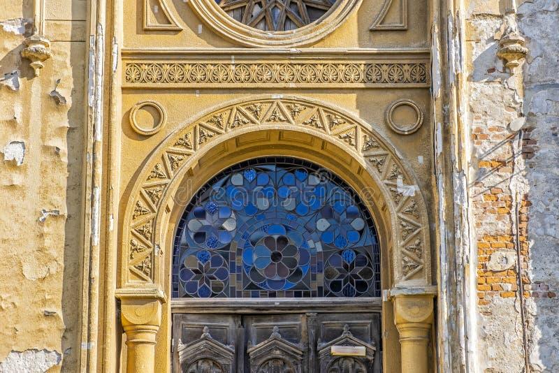 犹太教堂大厦在比特恰,斯洛伐克 免版税图库摄影