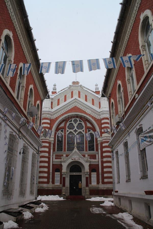 犹太教堂机智信号旗在布拉索夫 库存照片