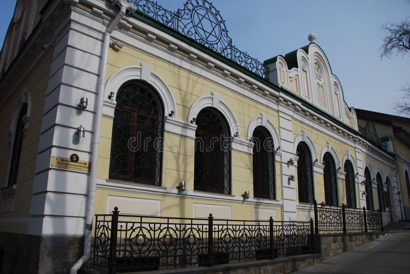 犹太教堂`拜特谢姆` 符拉迪沃斯托克 俄国 免版税库存图片