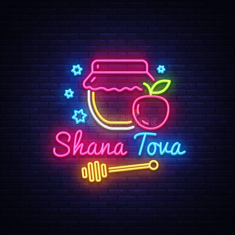 犹太新年犹太假日霓虹横幅设计模板 愉快的犹太新年度 Shana tova贺卡,霓虹灯广告 皇族释放例证