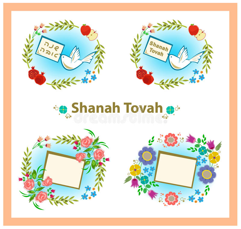 Download 犹太新年夹子艺术 向量例证. 插画 包括有 犹太教, 宗教信仰, 石榴, 装饰, 玫瑰, 空白的, 看板卡 - 72367984