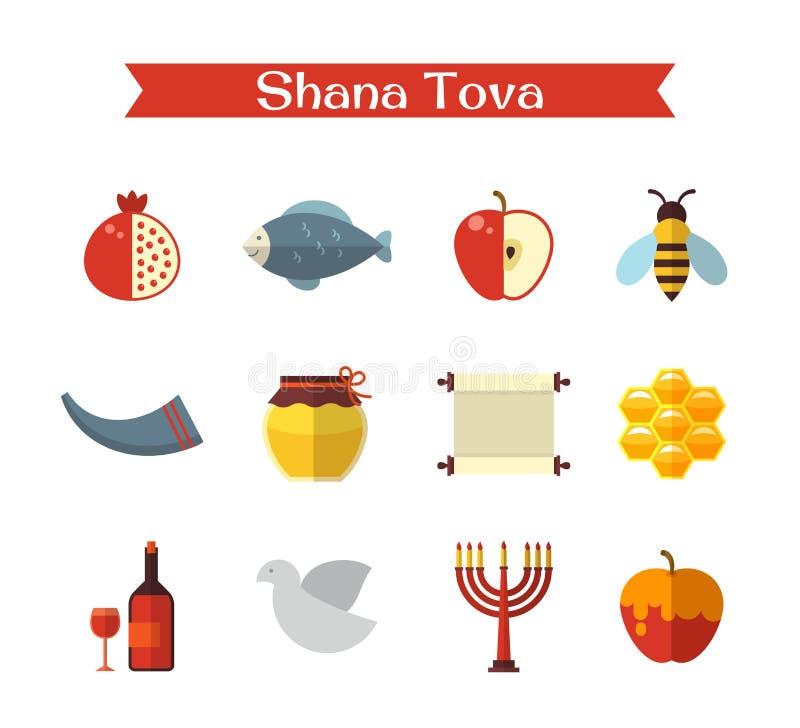 犹太新年或Shana托娃 向量例证