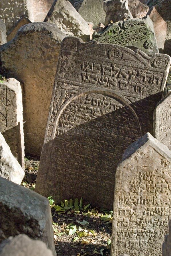 犹太的墓碑 免版税库存照片