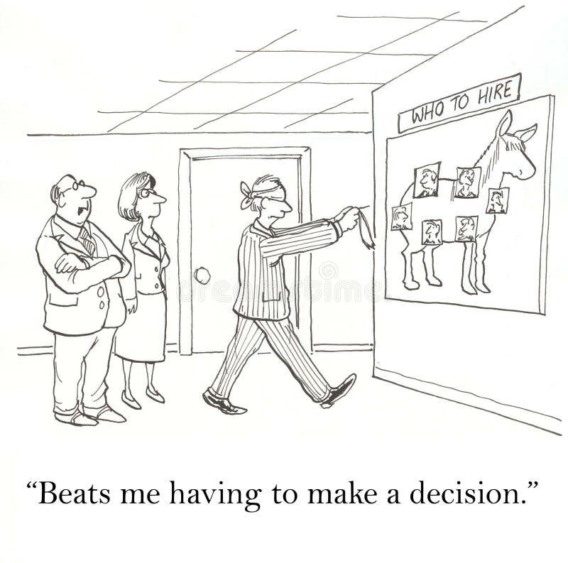 犹豫不决的领导 向量例证