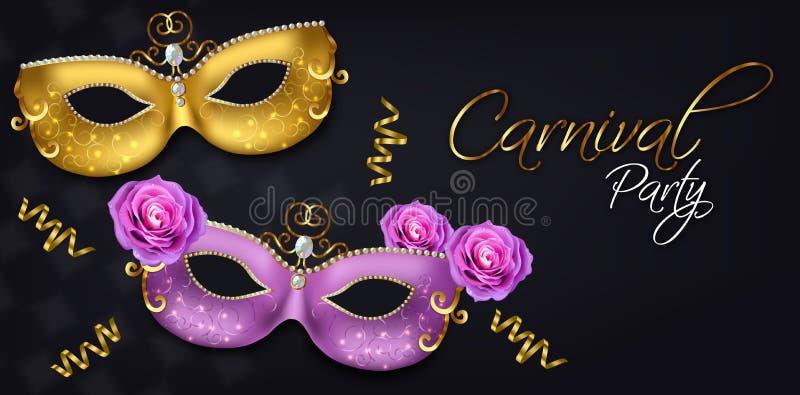 狂欢节金黄和紫色面具导航现实 时髦的化妆舞会党 狂欢节卡片邀请 夜党 库存例证