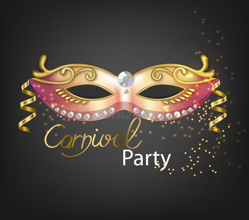 狂欢节金黄闪烁面具导航现实 时髦的化妆舞会党 狂欢节卡片邀请 夜党海报 向量例证