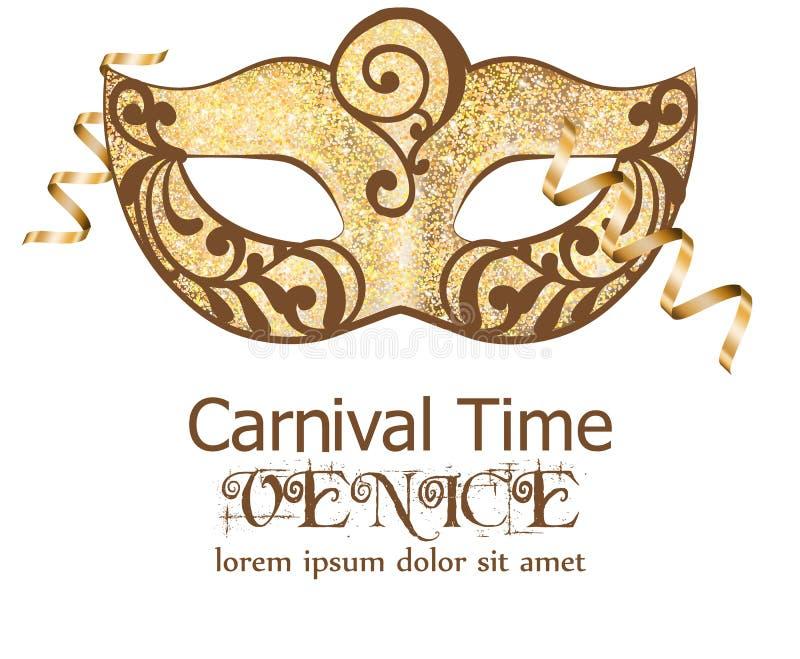 狂欢节闪烁面具传染媒介 化妆舞会党 狂欢节卡片邀请 狂欢节闪烁的设计 夜党 向量例证