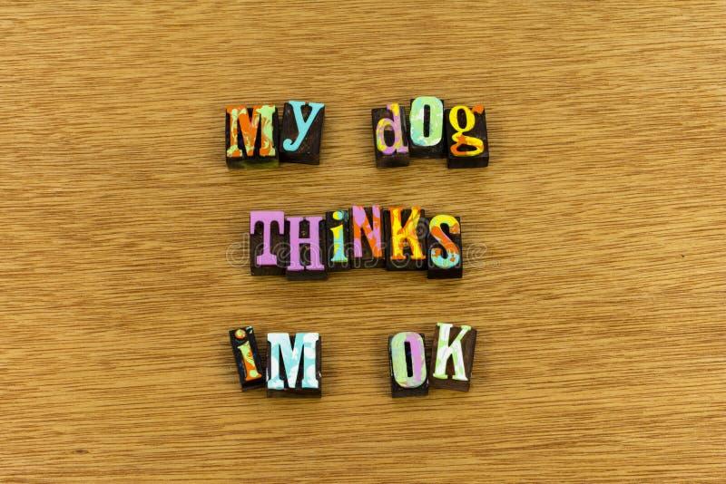 狗动物家庭宠物爱喜爱印刷术 库存照片