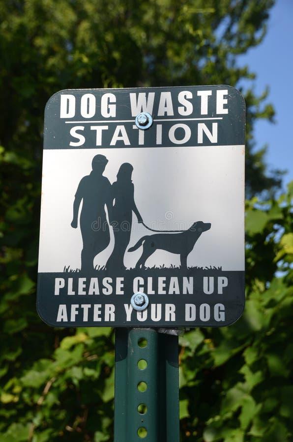 狗干净的提示标志 库存图片