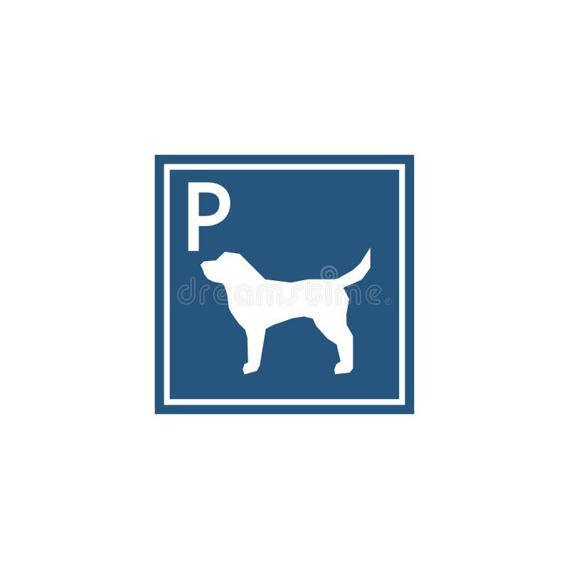 狗的停放的标志 向量例证