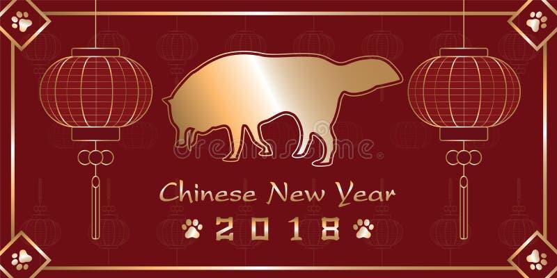 狗的农历新年2018年 库存照片