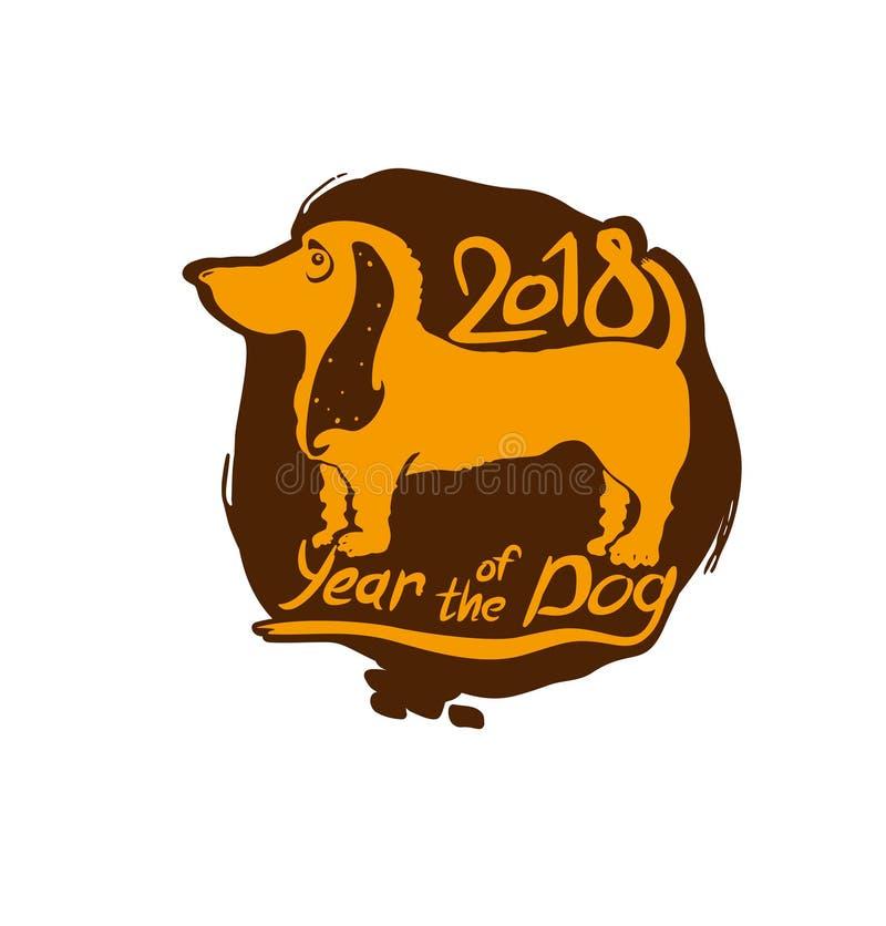 狗的年2018年 皇族释放例证