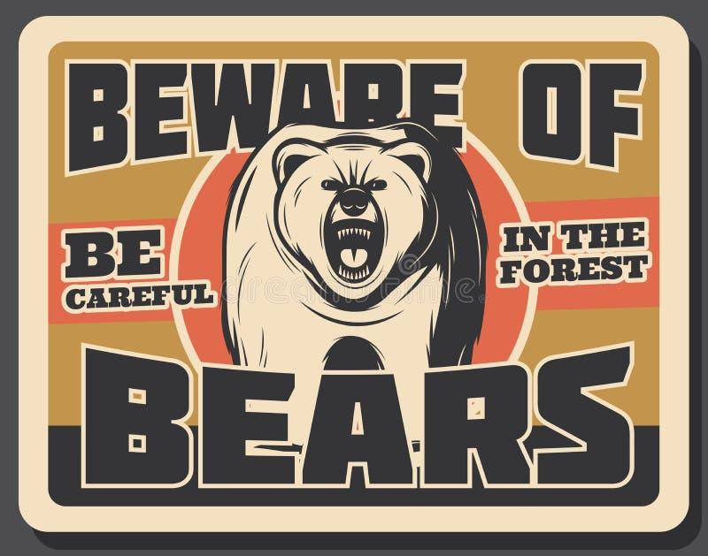 狩猎体育设计熊动物葡萄酒横幅  库存例证