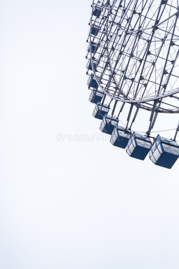 独特的弗累斯大转轮 库存图片