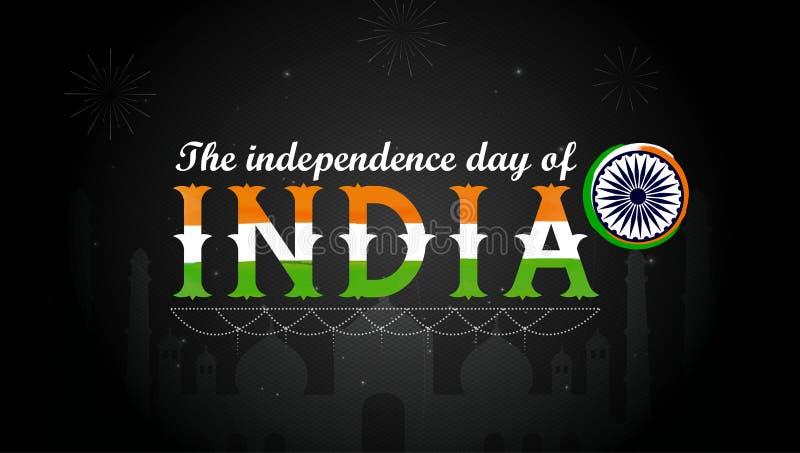 独立日印度名字例证 向量例证