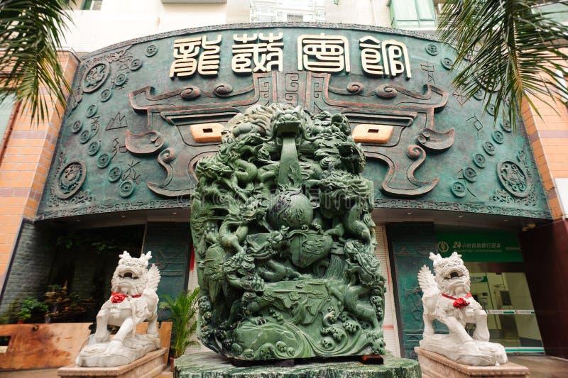狮子雕象临近银行入口 库存图片