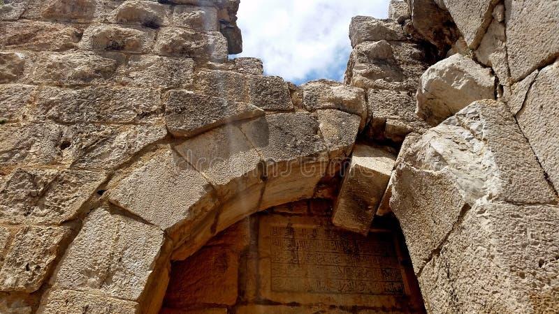 猎人` s堡垒废墟在以色列 库存照片