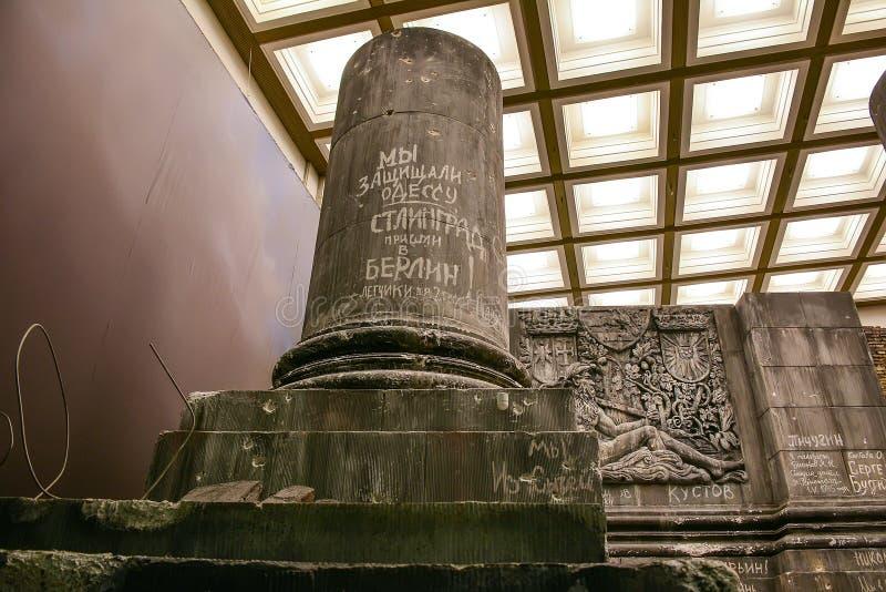猛冲Reichstag的西洋镜 库存照片