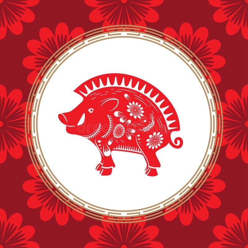 猪的年的十二生肖标志 与白色装饰品的红色猪 东部占星的标志 向量例证