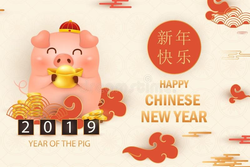 猪的愉快的春节 与中国金锭的逗人喜爱的动画片猪字符设计卡片的,飞行物 皇族释放例证