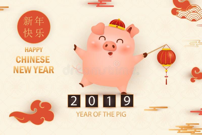 猪的愉快的春节 与欢乐传统朱红色的灯笼的逗人喜爱的动画片猪字符设计卡片的,飞行物 库存例证