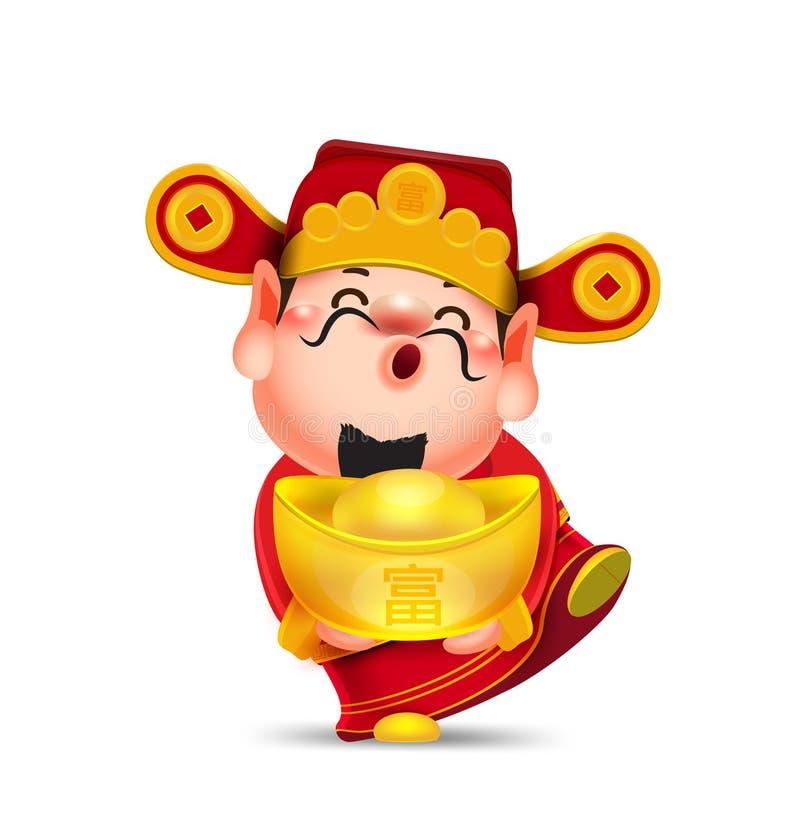 猪的财富年的中国神与中国金钱金子春节2019被隔绝的传染媒介元素的富裕的艺术品的, 免版税图库摄影