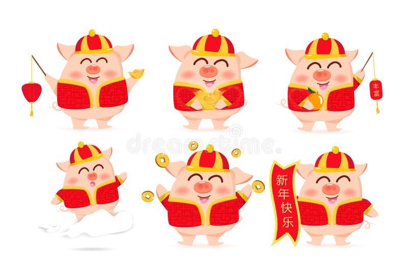 猪,农历新年,服装吉祥人中国动画片,庆祝,逗人喜爱和可爱的字符传染媒介例证 库存例证