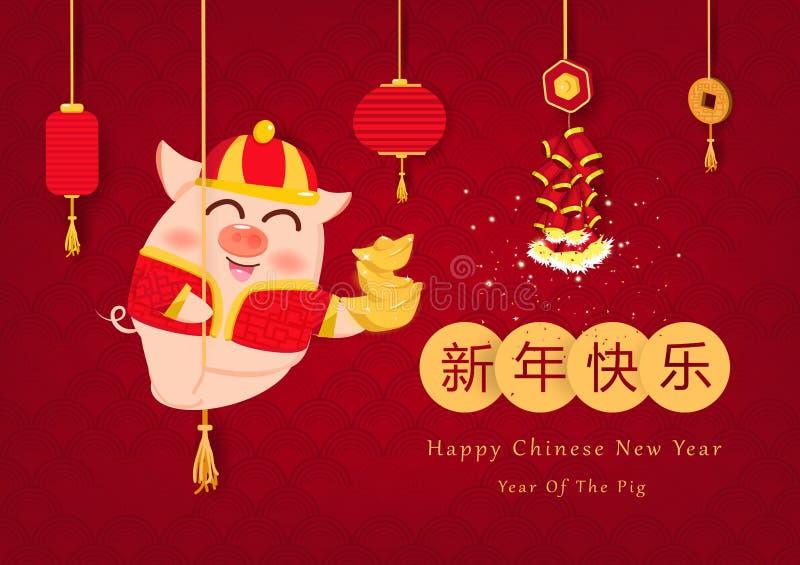 猪,猪动画片,垂悬纸艺术和爆竹爆炸,假日的愉快的农历新年,2019年,年与五彩纸屑的 皇族释放例证