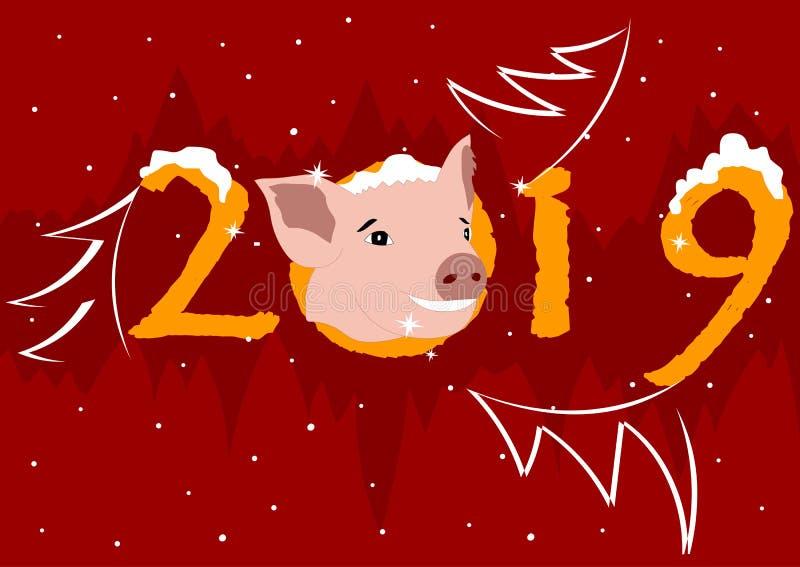 猪2019新年的年 皇族释放例证