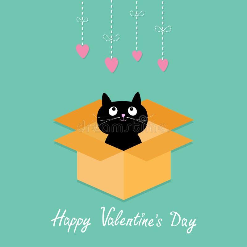 猫里面被打开的纸板包裹箱子 停止的重点 愉快的情人节卡片平的设计样式 皇族释放例证