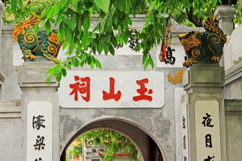玉山的寺庙在还剑湖,河内越南 免版税图库摄影