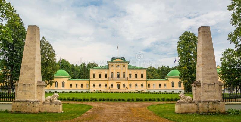 王子Kurakins的庄园住宅 库存照片