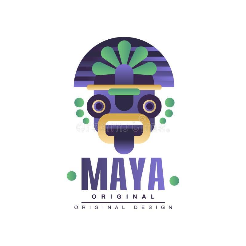 玛雅人商标原始的设计,与种族面具,在白色背景的阿兹台克标志传染媒介例证的象征 向量例证