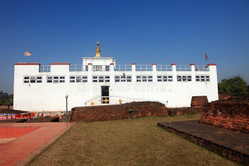 玛雅人devi寺庙,蓝毗尼。 免版税库存照片