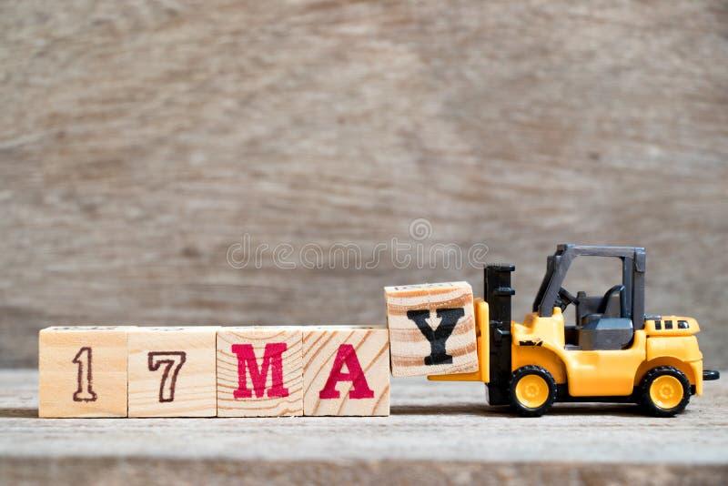 玩具铲车完成词的举行块Y 17可以 库存图片