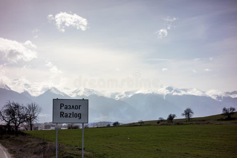 环境美化在拉兹洛格,保加利亚入口  库存照片