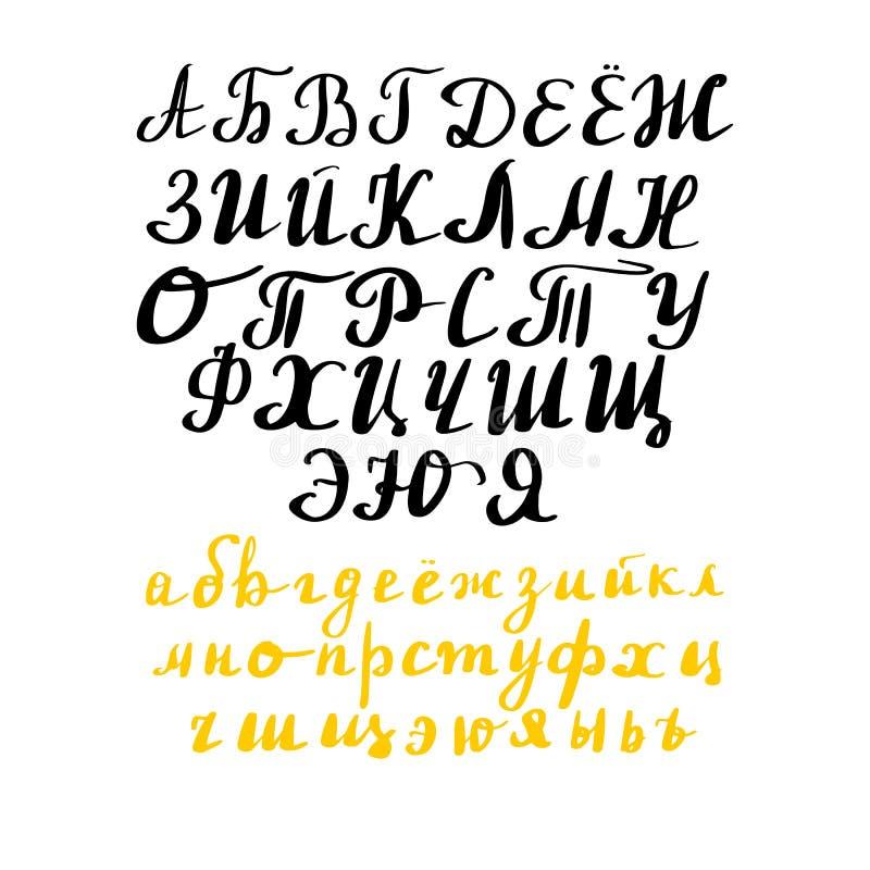 现代书法,手写的信件 俄语 皇族释放例证