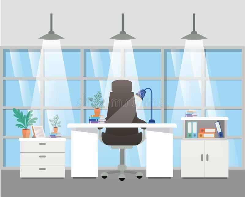 现代办公室上司场面 向量例证