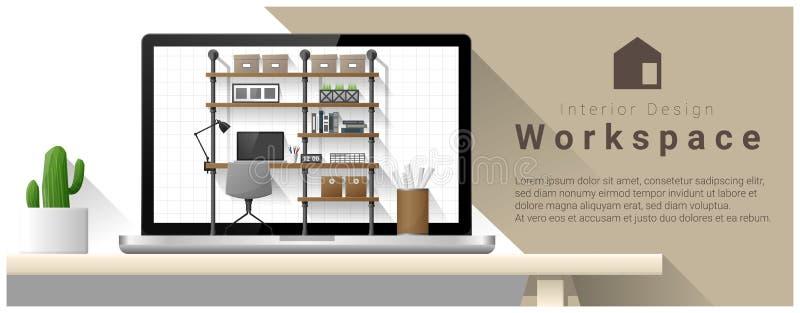 现代办公室工作场所室内设计  向量例证